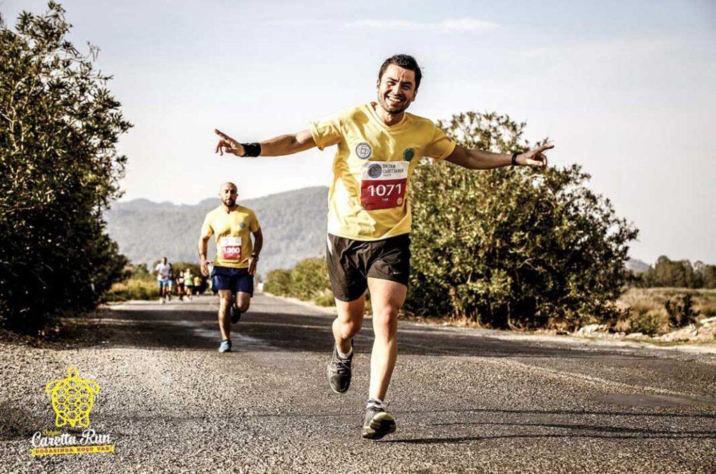 Caretta Run